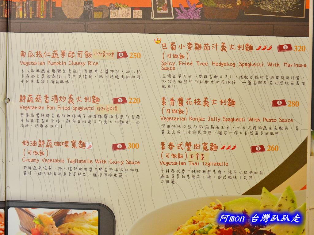 201406台中-second floor:second floor12.jpg