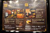 201510日本東京-上野dormy飯店:日本東京上野dormy飯店10.jpg