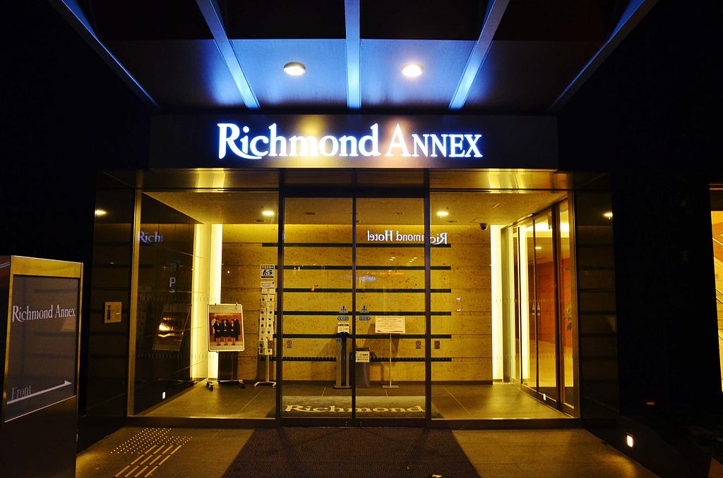 201505日本宇都宮-Richmond Hotel Utsunomiya-ekimae Annex:日本宇都宮里士滿附館02.jpg
