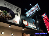 201108漁民飯堂(嘉義):漁民食堂02.jpg