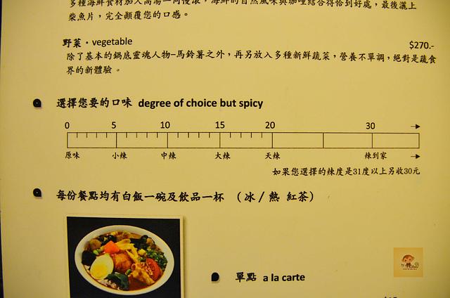 1054637674 l - 【台中西區】心湯咖哩~來自日本北海道名店的咖哩料理,料多且咖哩味香,推薦雞肉和海鮮口味