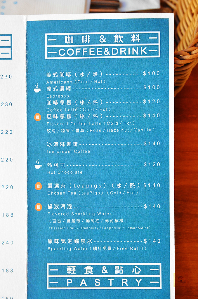 201508台中-eggie早午餐:eggie18.jpg