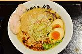 201505日本輕井澤- らーめん錦 濃烈雞白湯:錦濃烈雞白湯09.jpg