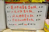 201512香港-西九龍中心美食:香港西九龍中心美食篇40.jpg