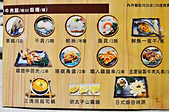 201702台中-山鯨燒肉:山鯨燒肉10.jpg