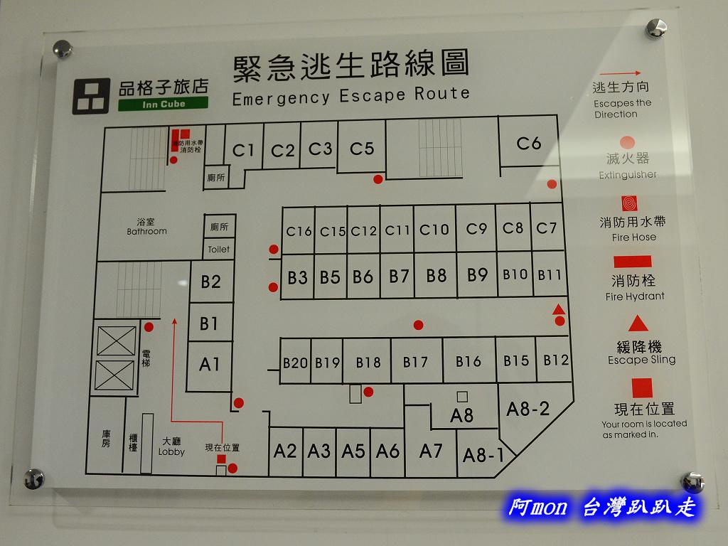 201408台北-品格子旅店:品格子15.jpg