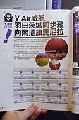 201603日本威航-福岡:日本威航福岡91.jpg