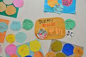 201511日本青森-帆立小屋:日本青森帆立小屋10.jpg