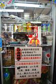 201504台北-日式愛好燒紅葉:台北日式愛好燒紅葉22.jpg