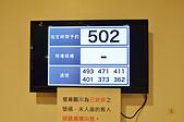 201508台中-くら壽司 藏壽司:藏壽司44.jpg