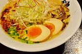 201505日本輕井澤- らーめん錦 濃烈雞白湯:錦濃烈雞白湯12.jpg