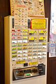 201603日本福岡-暖暮拉麵:日本福岡暖暮拉麵29.jpg