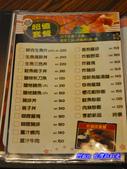 201211台中-花山椒日本料理:花山椒17.jpg