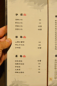 201508台北-旬秀:旬秀42.jpg