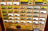 201603日本福岡-暖暮拉麵:日本福岡暖暮拉麵06.jpg