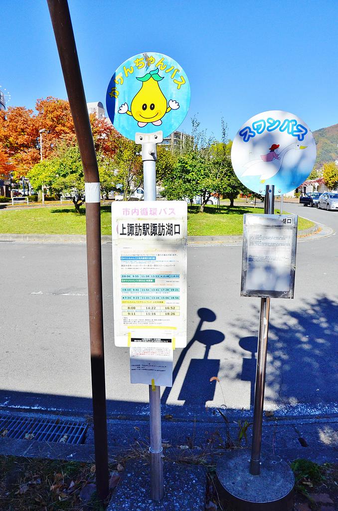 201612日本長野-上諏訪車站飯店:上諏訪車站飯店10.jpg