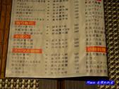201210台中-隱藏居酒屋:隱藏11.jpg