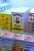 201512香港-西九龍中心商場:香港西九龍中心商場篇106.jpg