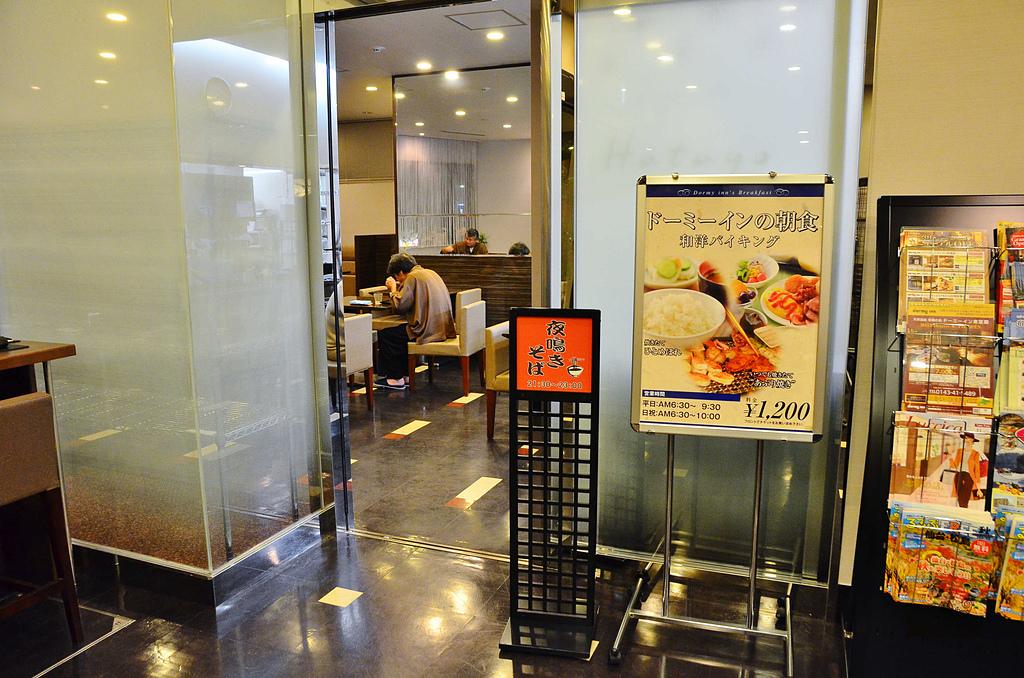 201510日本仙台-多米荻之湯飯店:日本仙台多米荻之湯飯店21.jpg