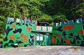 201608宜蘭-龜山島:龜山島一日遊49.jpg