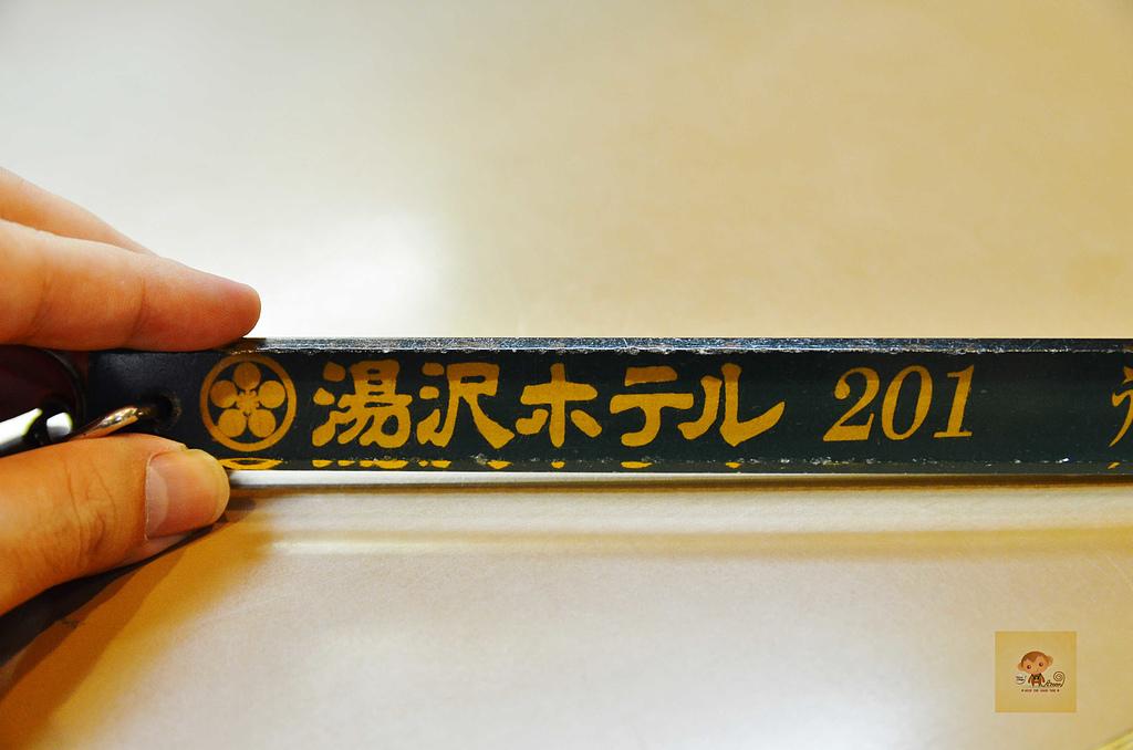 201610日本新潟越後湯澤湯澤旅館:日本新潟越後湯澤旅館46.jpg
