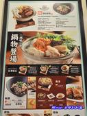 201108漁民飯堂(嘉義):漁民食堂38.jpg