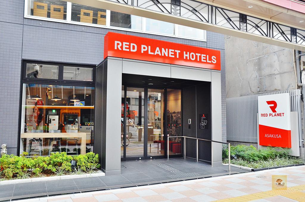 201510日本東京-淺草紅色星球飯店:淺草紅色星球飯店27.jpg