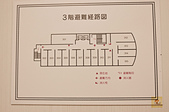 201603日本福岡-世紀藝術飯店:日本福岡世紀藝術飯店01.jpg