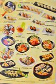 201705台中-雲鳥日式料理:台中雲鳥日本料理31.jpg