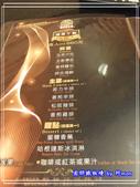 201104園邸鐵板燒-奢華海陸鐵板饗宴(試吃):園邸鐵板燒111.jpg