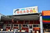 201502彰化-沙里仙鱘龍魚餐廳:沙里仙50.jpg
