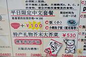 201603日本福岡-暖暮拉麵:日本福岡暖暮拉麵03.jpg
