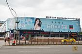 201608台北-璞邸城市膠囊旅店:璞邸01.jpg