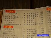 201210台中-隱藏居酒屋:隱藏13.jpg