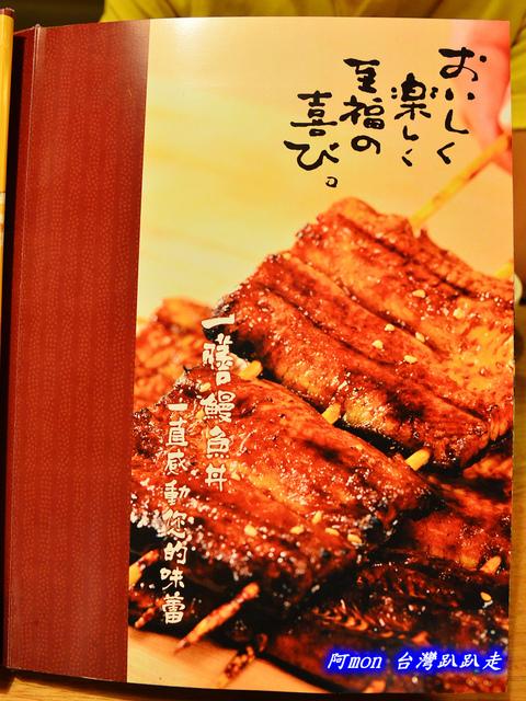 1032380209 l - 【台中西區】一膳食堂~台中知名鰻魚飯店開新分店,還有賣生魚片、串燒、關東煮,近SOGO百貨或