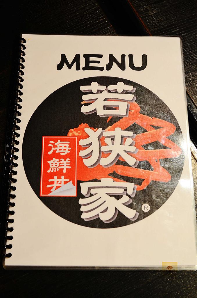 201403日本京都賞櫻-若狹家:若狹家22.jpg