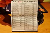 201502台中-鬼椒一番鍋:鬼椒一番鍋01.jpg