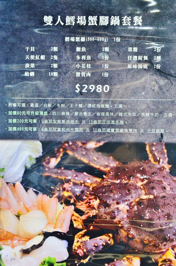 201704桃園-捌圓堂:捌圓堂53.jpg