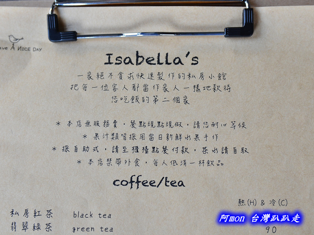 802189602 l - 【台中西區】Isabella's cafe~環境溫馨適合拍照的手做私房料理