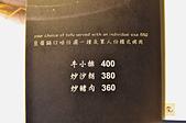 201504台北-飯饌韓式料理:飯饌韓式料理18.jpg
