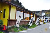 201611日本東京-Rounte INN河口湖飯店:日本東京RounteINN河口湖飯店03.jpg