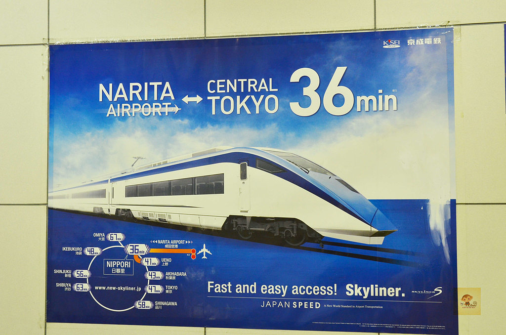 201611日本東京-SKYLNE:日本東京SKYLINE35.jpg