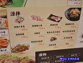201108漁民飯堂(嘉義):漁民食堂04.jpg