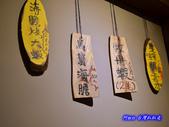 201210台中-隱藏居酒屋:隱藏14.jpg