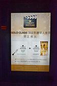 201609台中-老虎城威秀gold clss:台中老虎城威秀Gold class40.jpg
