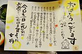 201611日本伊香保溫泉-和心之宿大森:伊香保溫泉和心之宿大森39.jpg