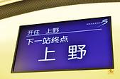 201611日本東京-SKYLNE:日本東京SKYLINE48.jpg