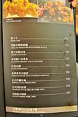 201410台中-札卡餐酒館:札卡餐酒館08.jpg