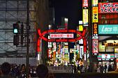 201510日本東京-APA新宿歌舞伎町塔飯店:日本東京新宿APA歌舞伎町塔01.jpg