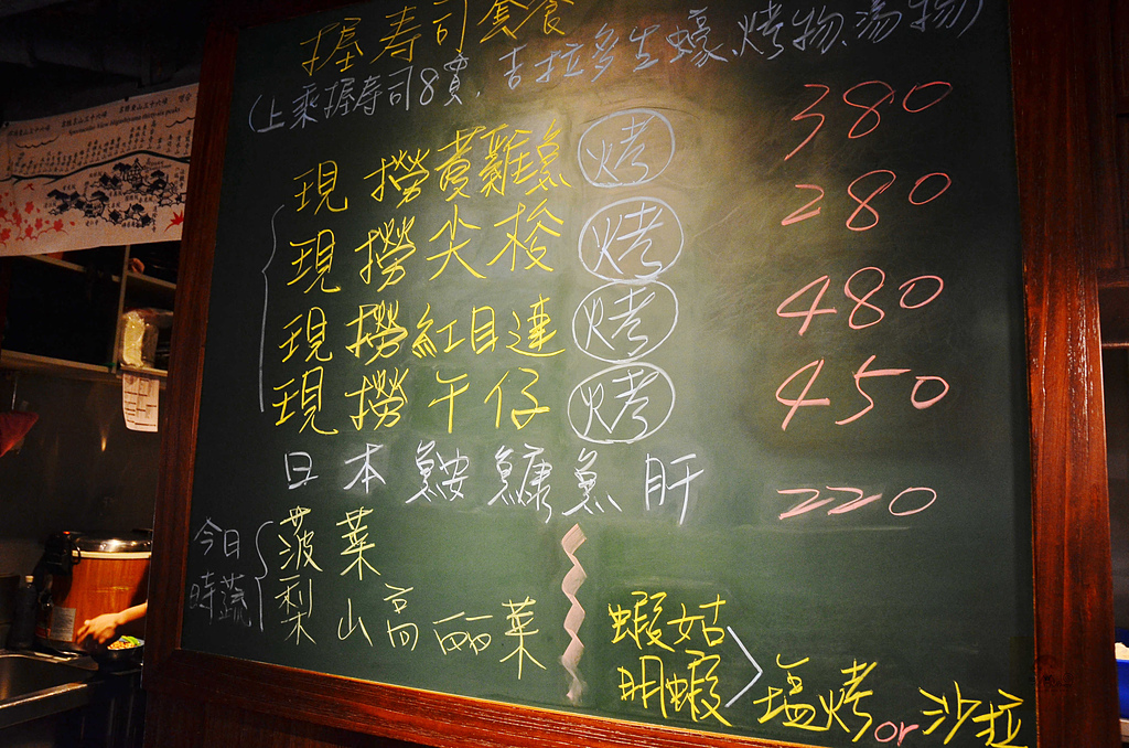 201606台北-丼屋:丼屋07.jpg